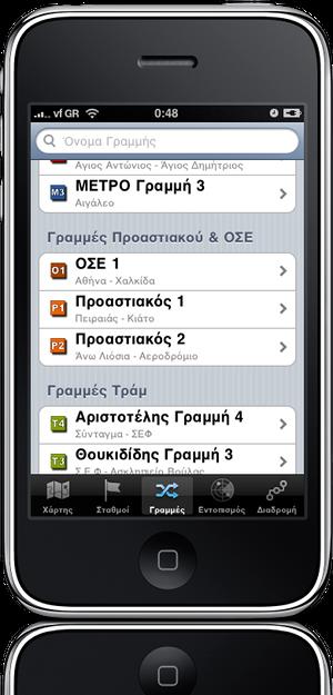 LinesList_iPhone