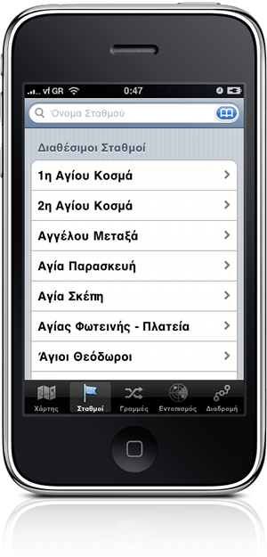 StationsList_iPhone